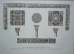 capiteles arabigos en granada
